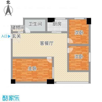 汉华大厦134.00㎡汉华公寓户型3室