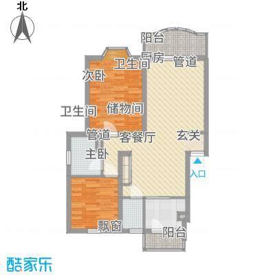 上海_上尚缘_2015-11-03-1603