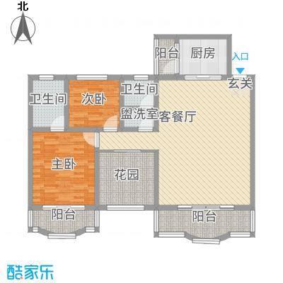 江南名苑134.56㎡A8户型3室2厅2卫1厨