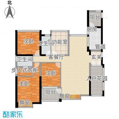 铭泰锦山128.58㎡三栋、四栋晓雨阁户型4室2厅2卫1厨