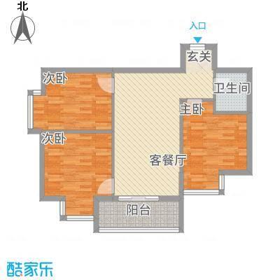 嘉德公寓3.50㎡C户型3室1厅1卫1厨