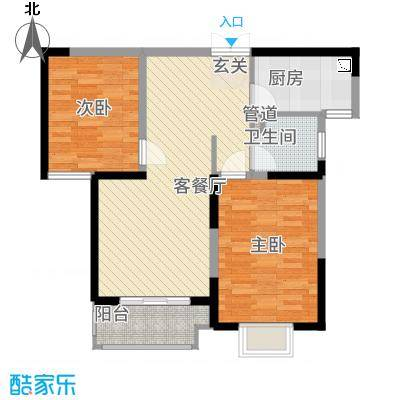 宏润花园228.45㎡二居户型2室2厅1卫1厨