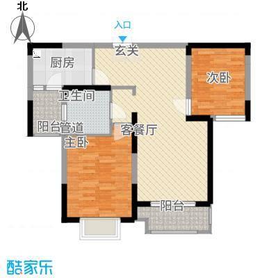 宏润花园225.82㎡二居户型2室2厅1卫1厨