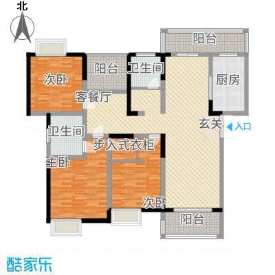 中联・君悦173.87㎡B户型3室2厅2卫1厨
