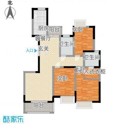 中联・君悦138.43㎡C户型3室2厅2卫1厨