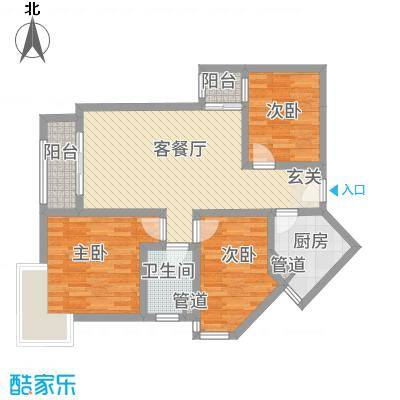 宝安江南城别墅4.00㎡高层海景公馆C2户型3室2厅1卫