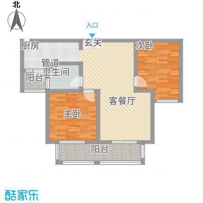 金海花园2212.20㎡B户型2室2厅1卫1厨