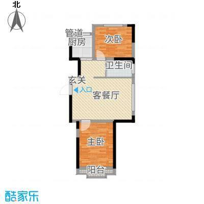 蓝色港湾85.20㎡三期庭里户型2室2厅1卫1厨
