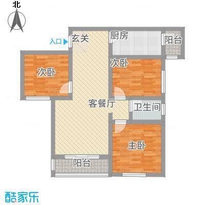 四季花城・长江帝景1.12㎡B户型3室2厅1卫