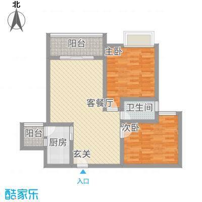 四季花城・长江帝景83.73㎡B户型2室2厅1卫