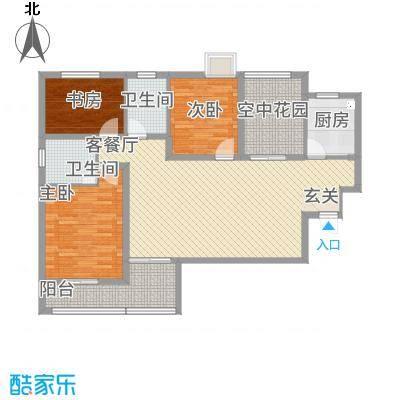 金域城邦3211.72㎡H户型3室2厅2卫1厨