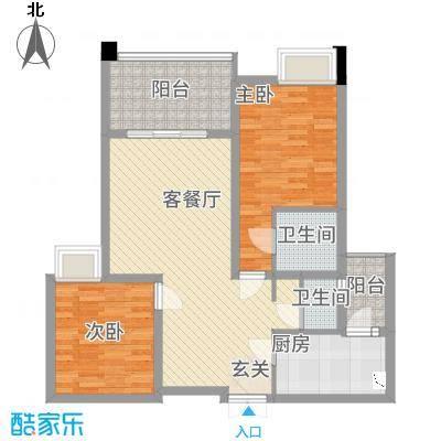 中恒・江南第一城三期C17-C20#楼标准层C-k户型2室2厅2卫1厨