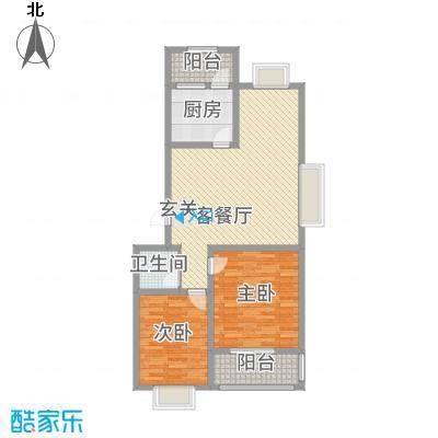 东方明珠113.20㎡1-13号楼B-2户型2室2厅1卫1厨