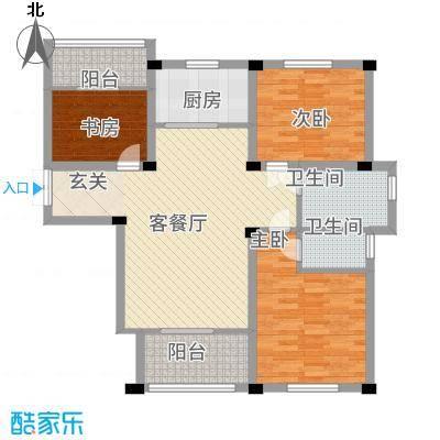 福达园132113.20㎡B1户型3室2厅2卫