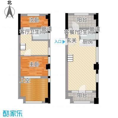 攀华国际广场73.00㎡观景loft户型3室2厅2卫1厨