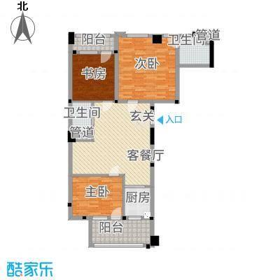 攀华国际广场133.00㎡创意组合户型