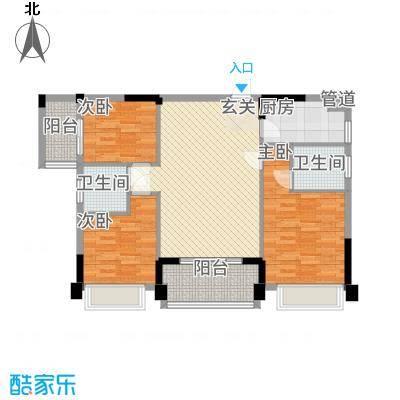永鸿御珑湾116.20㎡11#B户型3室2厅2卫1厨