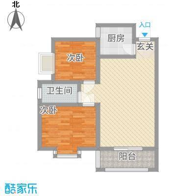 希尔国际公馆38.20㎡3C户型2室2厅1卫1厨