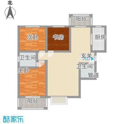 希尔国际公馆112.20㎡1A户型3室2厅2卫1厨
