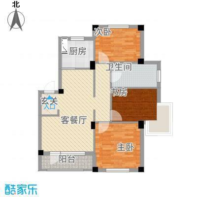 甜橙派12.17㎡A10号楼F户型3室2厅1卫1厨