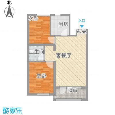 甜橙派373.42㎡A3号楼C户型2室2厅1卫1厨