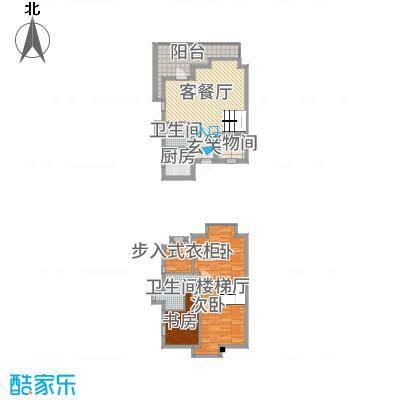 渭城风景1368.62㎡A1户型3室2厅1卫1厨