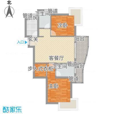 卧龙天香华庭137.42㎡13#楼E1户型2室2厅2卫1厨