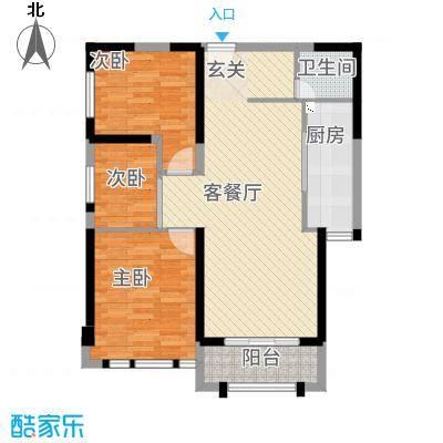 华尔国际34.55㎡户型3室2厅1卫1厨