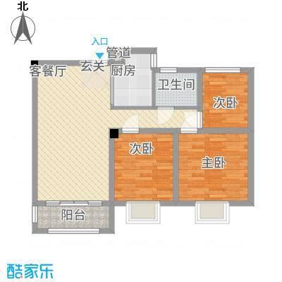 翰林华府3.20㎡B户型3室2厅1卫