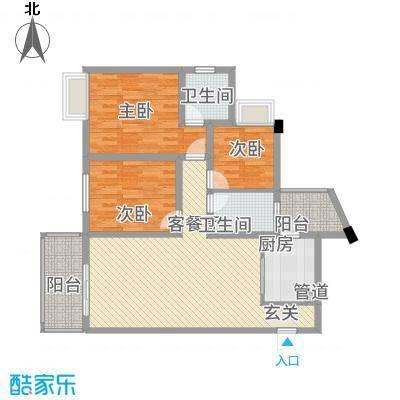 武陵富华大厦1.44㎡户型3室2厅2卫1厨