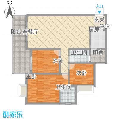 武陵富华大厦134.52㎡户型3室2厅2卫1厨