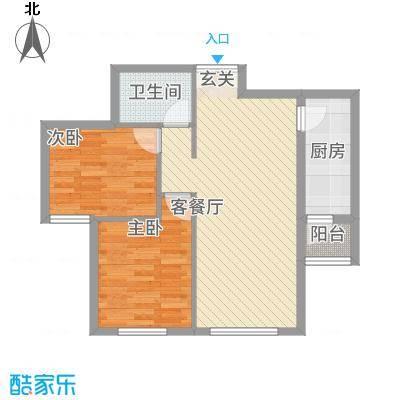 罗马世纪城2281.32㎡2A户型2室2厅1卫1厨