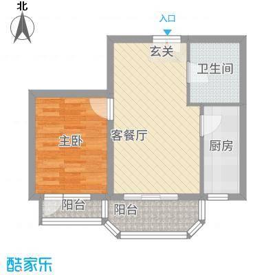罗马世纪城115.83㎡1A户型1室2厅1卫1厨