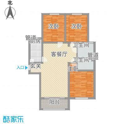 芳清苑4#H户型3室2厅2卫1厨