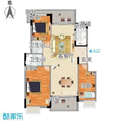 名雅豪庭141.16㎡户型3室2厅1卫1厨-副本