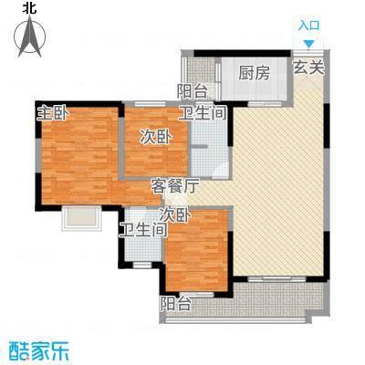 铜锣湾732123.81㎡07户型3室2厅2卫