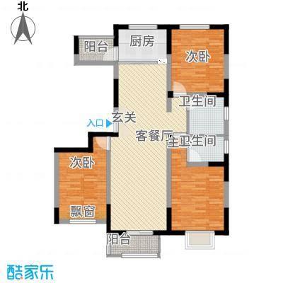宏基・阳光尚城124.20㎡二期高层标准层G1户型3室2厅2卫