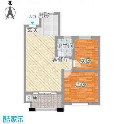 宏基・阳光尚城74.74㎡高层3户型2室2厅1卫1厨