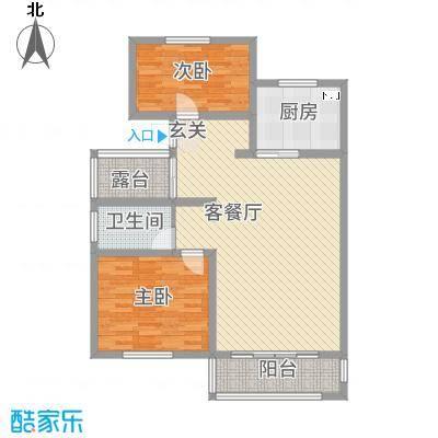 宏基・阳光尚城112.73㎡高层1户型2室2厅1卫1厨