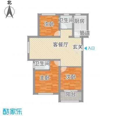 依水现代城113.12㎡10号楼A户型3室2厅2卫1厨