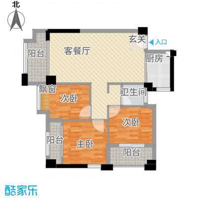 和信山语海121.20㎡1#、2#户型3室2厅1卫1厨