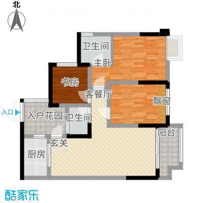 九鼎・御江山1.75㎡1_副本户型2室2厅2卫1厨