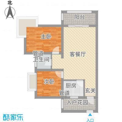 锦绣蓝湾2183.72㎡A户型2室1厅1卫1厨