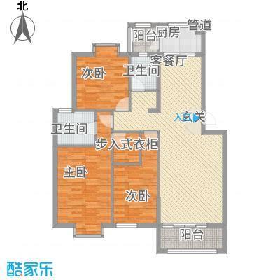 嘉和城123122.83㎡C1-2户型3室2厅2卫1厨