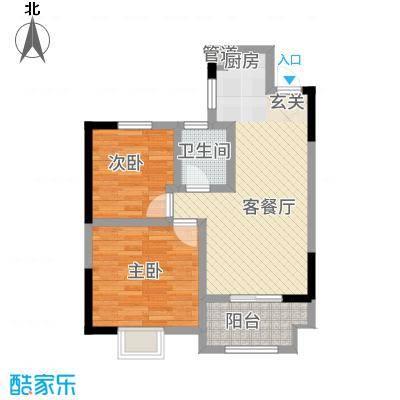 新铭基书香苑73.82㎡户型2室2厅1卫1厨