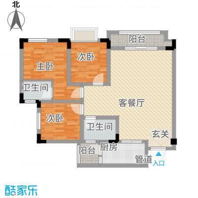 佳信・站前广场6.63㎡户型3室2厅2卫1厨