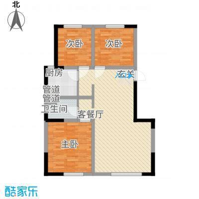 中海净月华庭31.20㎡3#-C户型3室2厅1卫1厨