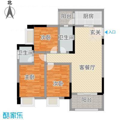 金九・南滨花园111.60㎡6号楼4号房户型3室2厅2卫1厨
