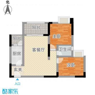 金九・南滨花园87.33㎡6号楼6号房户型2室2厅1卫1厨