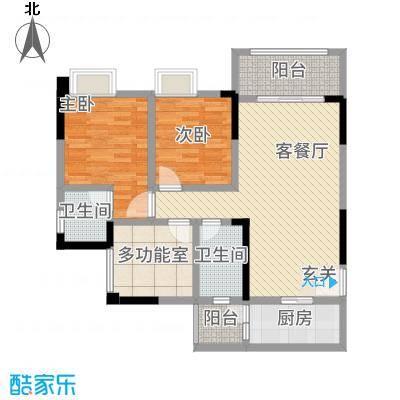 金九・南滨花园18.30㎡6号楼5号房户型2室2厅2卫1厨